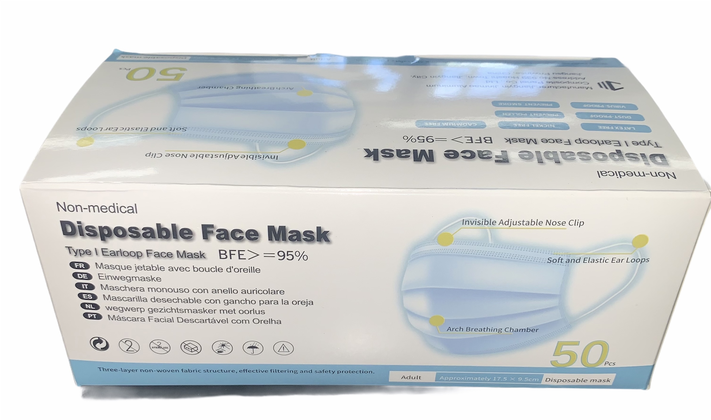 Mask, Type 1 Disposable, 3-Ply, 50pk